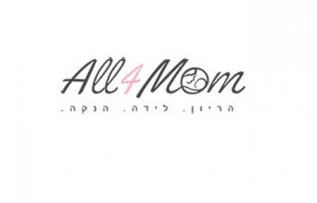 All4mom